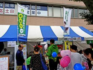 20180930 062337 300x225 - 台風の影響で守谷市商工祭りの開催時間が変更となります