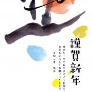 etonengajouBD 0030 180x180 - 派遣で働くメリット【派遣会社と芸能事務所編】